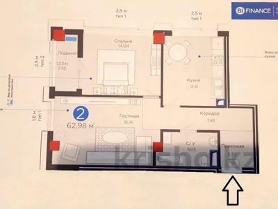 2-комнатная квартира, 63 м², 4/18 этаж, Е-10 за 25 млн 〒 в Нур-Султане (Астана), Есиль р-н — фото 2