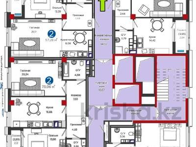 2-комнатная квартира, 63 м², 4/18 этаж, Е-10 за 25 млн 〒 в Нур-Султане (Астана), Есиль р-н — фото 3