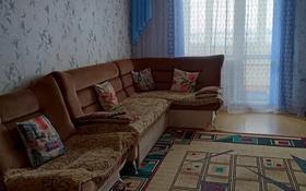 3-комнатная квартира, 71.44 м², 3/9 этаж, 10 микрорайон 5 за 25 млн 〒 в Аксае