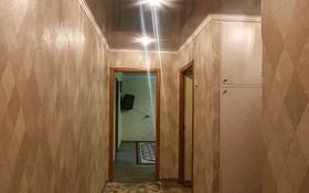 3-комнатная квартира, 59 м², 2/5 этаж, Корчагина за 15 млн 〒 в Рудном