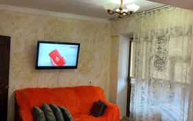1-комнатная квартира, 35 м², 3/5 этаж по часам, мкр №8, Алтынсарина 7а — Абая за 1 000 〒 в Алматы, Ауэзовский р-н