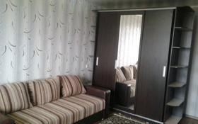 2-комнатная квартира, 45 м², 5/5 этаж, Маяковского 123 за 12.4 млн 〒 в Костанае