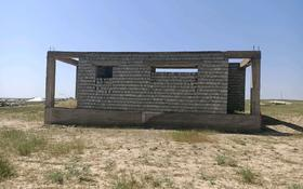 4-комнатный дом, 120 м², 10 сот., Каратауский р-н, мкр Бозарык за 4 млн 〒 в Шымкенте, Каратауский р-н