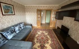 2-комнатная квартира, 52.9 м², 3/9 этаж, Протозанова 99 за 21.5 млн 〒 в Усть-Каменогорске