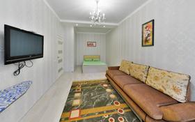 1-комнатная квартира, 43 м², 4/23 этаж посуточно, Кабанбай батыра 29 — Сыганак за 8 500 〒 в Нур-Султане (Астана), Есильский р-н
