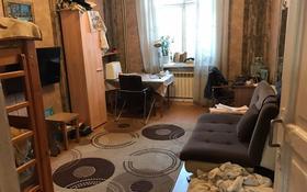 2-комнатная квартира, 55 м², 2/4 этаж, Алалыкина за 14.7 млн 〒 в Караганде, Казыбек би р-н