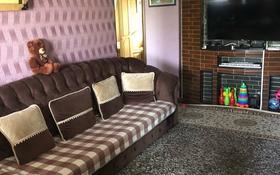 3-комнатная квартира, 77 м², 5/5 этаж, 4-й микрорайон, 4-й микрорайон — Джангельдина за 23 млн 〒 в Шымкенте, Абайский р-н