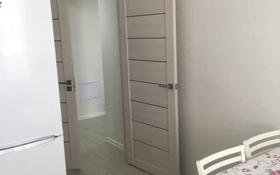 1-комнатная квартира, 42 м², 3/9 этаж посуточно, Уды дала 38 за 8 500 〒 в Нур-Султане (Астана), Есиль р-н