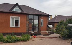5-комнатный дом, 220 м², 1666 сот., Радиозавод Проездъ В 37 за 66 млн 〒 в Павлодаре
