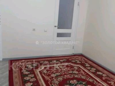 2-комнатная квартира, 66 м², 7/22 этаж, Акмешит 17/1 за 26.5 млн 〒 в Нур-Султане (Астана), Есиль р-н — фото 10