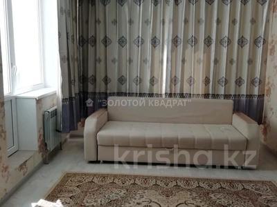 2-комнатная квартира, 66 м², 7/22 этаж, Акмешит 17/1 за 26.5 млн 〒 в Нур-Султане (Астана), Есиль р-н — фото 11