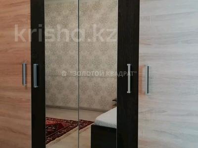 2-комнатная квартира, 66 м², 7/22 этаж, Акмешит 17/1 за 26.5 млн 〒 в Нур-Султане (Астана), Есиль р-н — фото 14