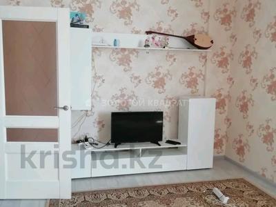 2-комнатная квартира, 66 м², 7/22 этаж, Акмешит 17/1 за 26.5 млн 〒 в Нур-Султане (Астана), Есиль р-н — фото 4