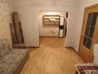 2-комнатная квартира, 53 м², 2/17 этаж