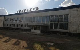 Здание, площадью 1035 м², Сатпаева 78 за 205 млн 〒 в Жезказгане