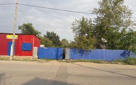 Помещение площадью 162 м², Улица Красина 22 за 15.5 млн 〒 в Усть-Каменогорске