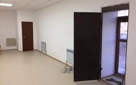 Помещение площадью 40 м², Пр.Коргалжын 11 за 150 000 〒 в Нур-Султане (Астана), Есиль р-н