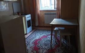 2-комнатная квартира, 56 м², 1/9 этаж, Асыл Арман за 15 млн 〒 в Алматинской обл.