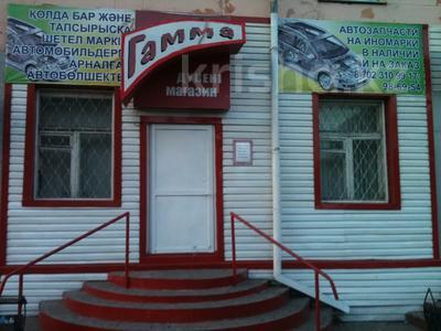 Магазин площадью 41 м², Республики 8 за 6.8 млн 〒 в Темиртау