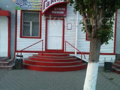 Магазин площадью 41 м², Республики 8 за 6.8 млн 〒 в Темиртау — фото 3