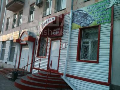 Магазин площадью 41 м², Республики 8 за 6.8 млн 〒 в Темиртау — фото 4