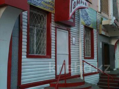 Магазин площадью 41 м², Республики 8 за 6.8 млн 〒 в Темиртау — фото 6