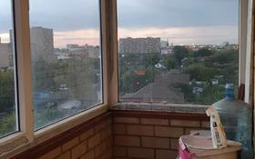 1-комнатная квартира, 30 м², 5/18 этаж помесячно, Косшыгулулы 10 — 188 улица за 80 000 〒 в Нур-Султане (Астана), Сарыарка р-н
