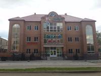 Здание, площадью 1473 м²