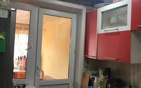 2-комнатная квартира, 44.5 м², 1/5 этаж, Шаяхметова — Бородина за 10.5 млн 〒 в Костанае