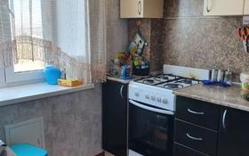 3-комнатная квартира, 62 м², 10/10 этаж, 7 мкр ул. 50Лет Октября — Алтынсарина за 9.7 млн 〒 в Рудном