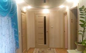 3-комнатный дом, 90 м², улица Орал 10/1 за 10.5 млн 〒 в Аксае