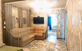 2-комнатная квартира, 45 м², 4 этаж посуточно, улица Мира 53 за 17 000 〒 в Жезказгане