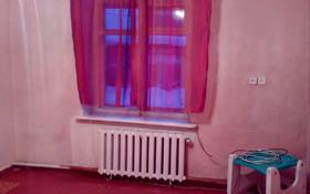 2-комнатный дом, 50 м², 8 сот., Бажова за 5.8 млн 〒 в Усть-Каменогорске