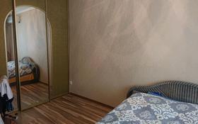 4-комнатная квартира, 90 м², 4/5 этаж, 14-й мкр 21 за 22 млн 〒 в Актау, 14-й мкр