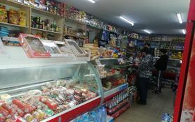 Магазин площадью 100 м², Береговая 11 за 27 млн 〒 в Усть-Каменогорске