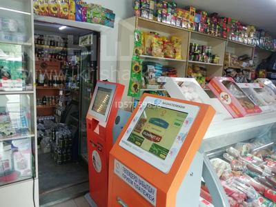 Магазин площадью 100 м², Береговая 11 за 28 млн 〒 в Усть-Каменогорске — фото 10