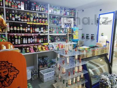 Магазин площадью 100 м², Береговая 11 за 28 млн 〒 в Усть-Каменогорске — фото 14