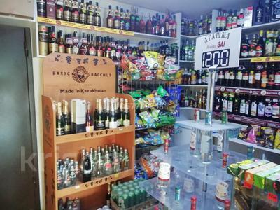 Магазин площадью 100 м², Береговая 11 за 28 млн 〒 в Усть-Каменогорске — фото 16