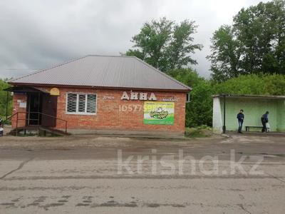 Магазин площадью 100 м², Береговая 11 за 28 млн 〒 в Усть-Каменогорске — фото 35