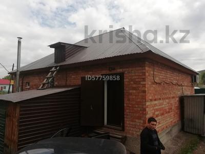 Магазин площадью 100 м², Береговая 11 за 28 млн 〒 в Усть-Каменогорске — фото 41