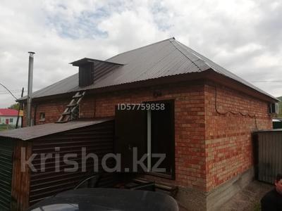 Магазин площадью 100 м², Береговая 11 за 28 млн 〒 в Усть-Каменогорске — фото 42