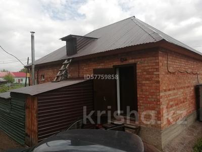Магазин площадью 100 м², Береговая 11 за 28 млн 〒 в Усть-Каменогорске — фото 43