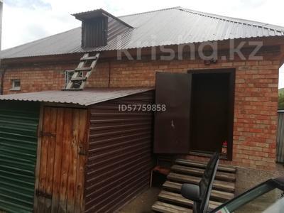 Магазин площадью 100 м², Береговая 11 за 28 млн 〒 в Усть-Каменогорске — фото 44