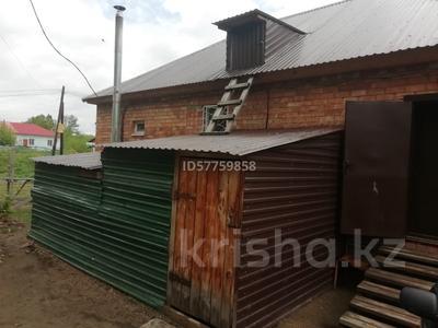 Магазин площадью 100 м², Береговая 11 за 28 млн 〒 в Усть-Каменогорске — фото 45