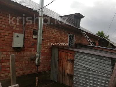 Магазин площадью 100 м², Береговая 11 за 28 млн 〒 в Усть-Каменогорске — фото 46