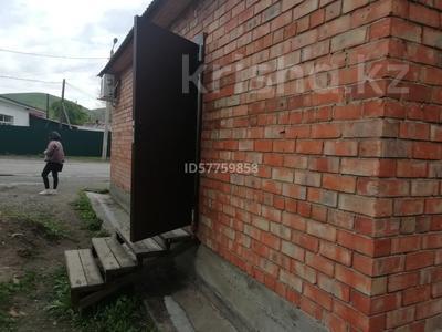 Магазин площадью 100 м², Береговая 11 за 28 млн 〒 в Усть-Каменогорске — фото 47