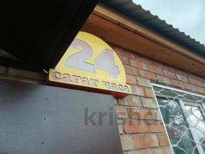 Магазин площадью 100 м², Береговая 11 за 28 млн 〒 в Усть-Каменогорске — фото 51