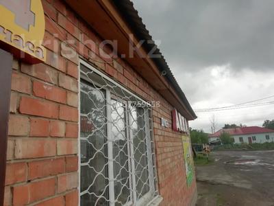 Магазин площадью 100 м², Береговая 11 за 28 млн 〒 в Усть-Каменогорске — фото 52