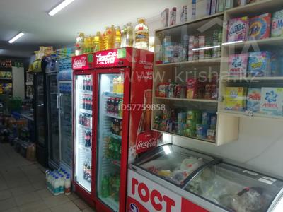 Магазин площадью 100 м², Береговая 11 за 28 млн 〒 в Усть-Каменогорске — фото 6