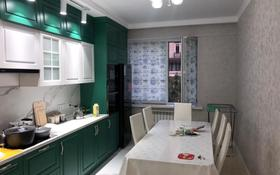 2-комнатная квартира, 64 м², 4/9 этаж, Гагарина за 47 млн 〒 в Алматы, Бостандыкский р-н